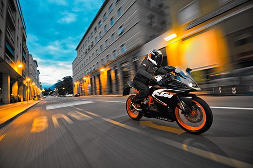 KTM RC 125 on ehtne sportbike